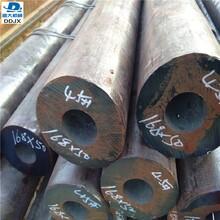 聊城合金鋼管42CRMO現貨湖北P91合金鋼管圖片