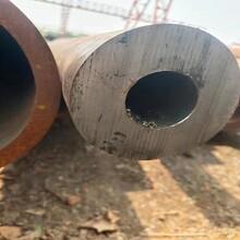 山東聊城鋼管生產廠家聊城合金管制造廠圖片