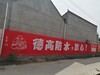 杭州通訊農村墻上刷廣告開啟內容戰略