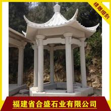 石雕涼亭景觀園林石亭子雙層石雕涼亭石材亭子圖片