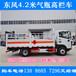 欽州拉8噸氣瓶運輸車在哪里買