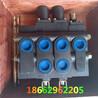 2联多路换向阀组ZS4-L25F-2OT压力20MPA液压件