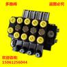 DCV100/4-2205qZM100M-4OT液壓分配器多路閥四聯高壓閥組