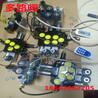多路閥電液控無線遙控器手動加電控換向閥雙向高壓ZT-L12-2