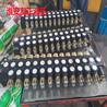ZS1-L20E-12OT淮安多路閥12聯液壓閥分配器打樁機DL-L20E-OT-12