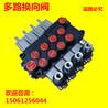 中液壓件多路閥淮安友正液壓機械有限公司ZM40MD-3OT.OW