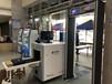 茂名醫院測溫機器人205,醫院安檢儀X光機、體溫探測門品牌好