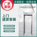 連云港紅外熱成像設備,高精度人臉識別測溫,測溫機器人后臺數據