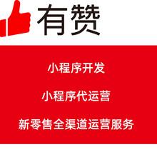 鄭州有贊在哪,河南有贊運營中心具體位置圖片