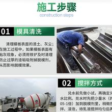 脫模劑混凝土脫模劑混凝土材料廠家混凝土水性脫模劑圖片