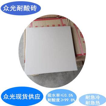 河南耐酸磚廠家眾光耐酸磚產品詳情介紹1