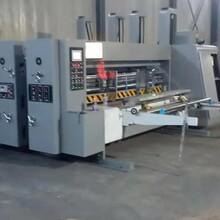 沧州双鸿3500型4色高速水墨印刷机厂家图片