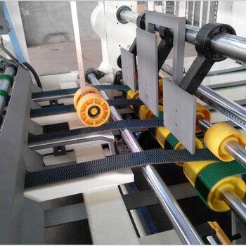 沧州2600简易型全自动钉箱机厂家