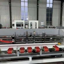 沧州双鸿2800型全自动粘箱机厂家图片