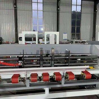 沧州双鸿2800型全自动粘箱机厂家