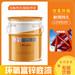 大橋鋼結構防銹漆環氧富鋅底漆鋅含量70