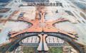 上海大雨棚鑄鋼件鑄鋼節點