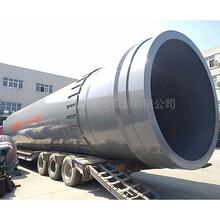 浙江省湖州市連續式單筒干法鋁礬土回轉窯-燃氣爐式干法回轉窯圖片