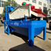 四川省成都市全自動XS型號細沙回收機-脫水式細沙回收機