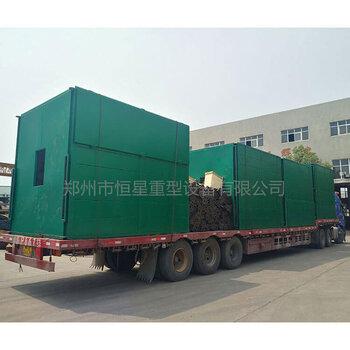 湖北省随州市连续式煤矿网带烘干机-钢网式节能网带烘干机