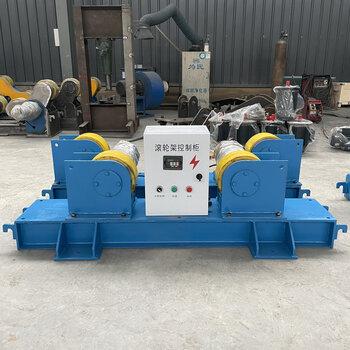 滚轮架5吨10吨可调式焊接滚轮支架自调式滚轮架厂家供应