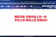 江蘇徐州拼多多店群一鍵采集軟件,大象采集同行拼上拼截流軟件