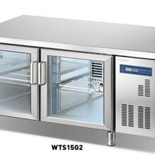 奧斯特商用冰箱WTS15G2銅管玻璃門工作臺1.5米工作臺冷藏冰箱圖片