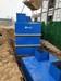 上海工業廢水處理公司一體化污水處理設備碧瑞環保廠家