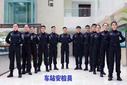 菏澤聊城濟寧地區鐵路安檢員圖片