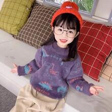 冬款童裝批發水貂絨兒童打底衫品牌童裝尾貨批發中大童毛衣