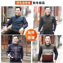 幾元品牌男裝毛衣庫存尾貨時尚毛衫男裝針織衫圓領加絨長袖毛衣