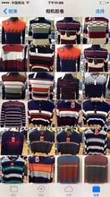 廣州秋季男裝上衣針織衫尾貨便宜5元男士毛衣阿里巴巴批發