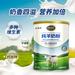 羊唯滋純羊奶粉羊奶粉廠家羊奶粉招商羊奶粉代加工
