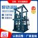 貨梯導軌式升降貨梯液壓升降貨梯倉庫貨梯云推定制