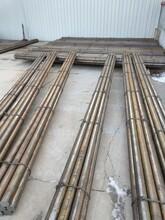 山東華民鋼球-棒磨機鋼棒直徑、長度、荷載尺寸的配比圖片