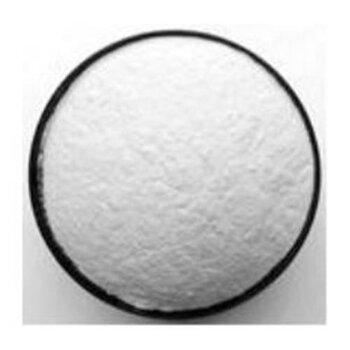 山東省絮凝劑廠家聚丙烯酰胺陽離子聚丙烯酰胺