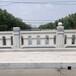 花崗巖欄桿加工廠家-供應運城市花崗巖石欄桿一站式服務