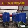 水力切割機山東宇豪化工用水切割機便攜式水切割機多功能水噴砂