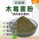 木霉菌粉的产品介绍以及使用说明