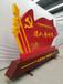 社會主義核心價值觀標牌戶外宣傳欄定制美麗鄉村小品標識牌紅色