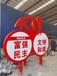 湖南社會主義核心價值觀標牌不銹鋼宣傳欄公示欄路燈桿廣告牌戶外