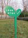 花草牌標語指示牌草坪草地牌戶外廣告牌警示牌愛護花草溫馨提示牌