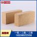 小刀型號耐火磚大刀型號耐火磚T38T39耐火磚