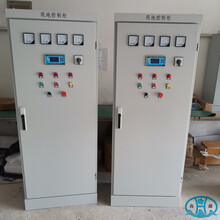 閘控柜閘控系統PLC閘門自動化控制柜圖片