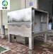 供應杭州油煙凈化器水噴淋凈化器濕式除塵除油煙凈化器