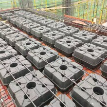 PPE無機薄壁方箱空心樓蓋填充體芯模生產銷售圖片