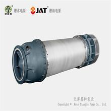 桂林下吸式井用潛水泵_排水干凈不留積水圖片