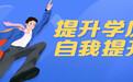 武漢紡織大學成人高考函授報名專升本服裝設計與工程介紹