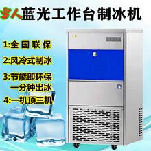 雪人商用制冰機SF-120不銹鋼一體式制冰機多功能制冰機碎冰機圖片