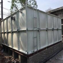 玉林大型玻璃鋼水箱供應商圖片